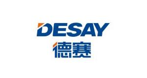 德赛集团(惠州)有限公司