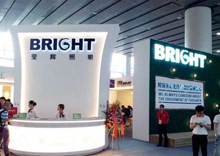 大铁数控携手莹辉照明、赋予灯饰行业更多可能