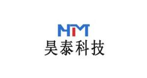 青岛中科昊泰新材料科技有限公司