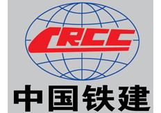 大铁为中国铁建股份有限公司排忧解难