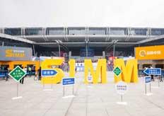 广东大铁受邀参加第十八届深圳机械展览会