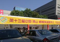 广东大铁参加第十三届中国(佛山)机械装备展览会