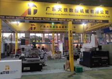 广东大铁诚邀您参加第十二届东莞模具制造机械展