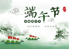 广东大铁2020年端午节放假通知